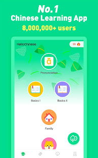 App Learn Chinese - HelloChinese APK for Windows Phone