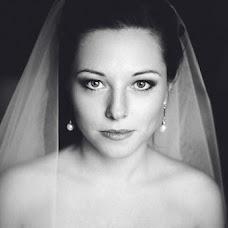 Wedding photographer Ivan Ozerov (OzerovIvan). Photo of 01.04.2013