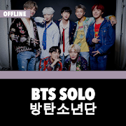 BTS SOLO Offline - KPop