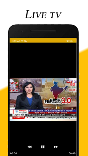 Sakshi - Official App screenshot 5