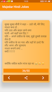 Majedar Hindi Jokes - मजेदार हिंदी जोक्स - náhled