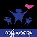 Myanmar Health icon