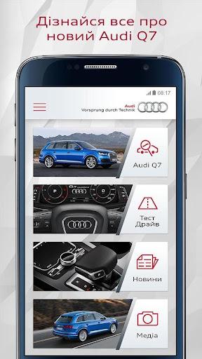 Audi Q7 Ukraine 1.0.6 screenshots 4