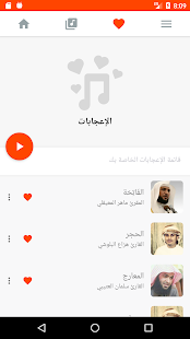 ‫ayatcloud Quran آيات قرآن‬‎- screenshot thumbnail