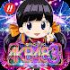 ぱちんこ AKB48-3 誇りの丘