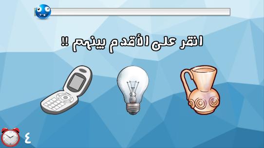 لعبة اختبار الهبل 1 App Latest Version Download For Android and iPhone 3