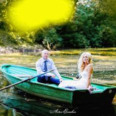 Wedding photographer Anton Ermakov (AntonErmakov). Photo of 21.06.2015