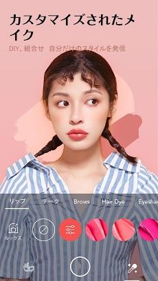 MakeupPlus-写真にメイクが出来る画像編集アプリのおすすめ画像3