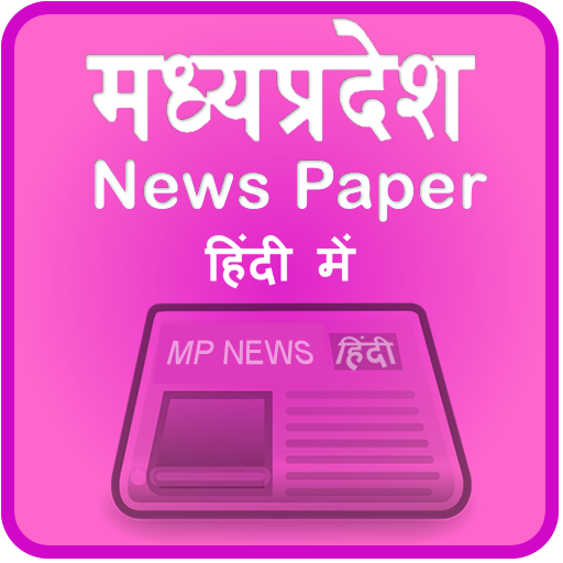 Madhya Pradesh News Papers