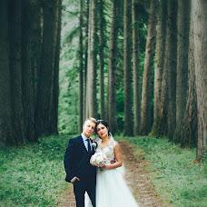 Wedding photographer Sergey Urbanovich (urbanfoto-lv). Photo of 30.07.2018