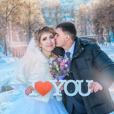 Wedding photographer Anna Labutina (labutina). Photo of 10.01.2015