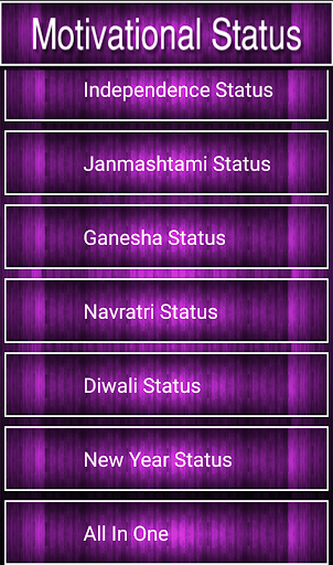 Motivational Status - Apps on Google Play