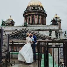 Wedding photographer Elena Yukhina (EllySmile). Photo of 02.08.2016