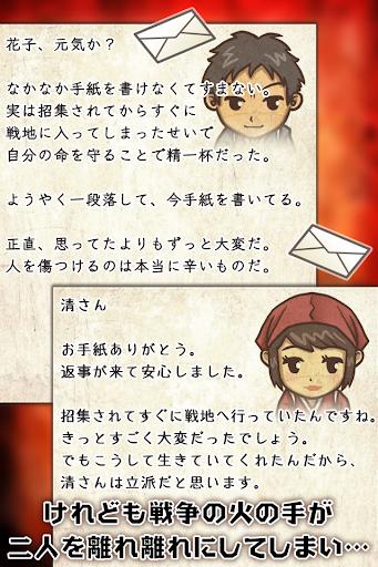 玩免費模擬APP 下載昭和茶屋物語~どこか懐かしくて心温まる新感覚ゲーム~ app不用錢 硬是要APP