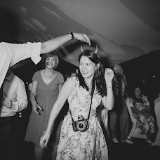 Wedding photographer Sergey Krushko (KRUSHKO). Photo of 13.09.2014
