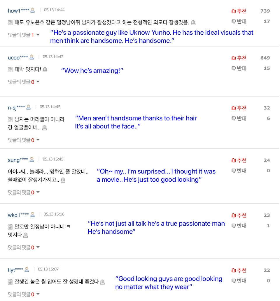 shinee minho army netizens