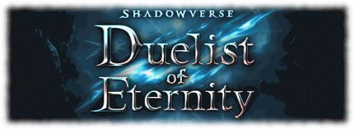 Duelist of Eternity