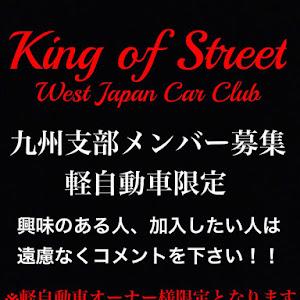 のカスタム事例画像 レスカ king of street 関西支部さんの2019年02月28日09:38の投稿