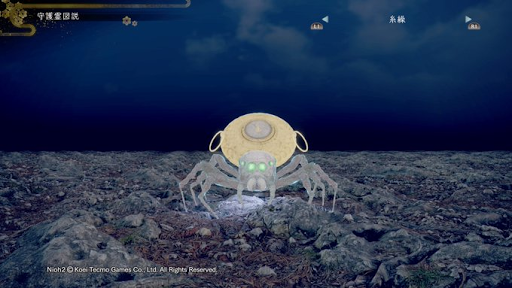 蜘蛛 は 砕け て