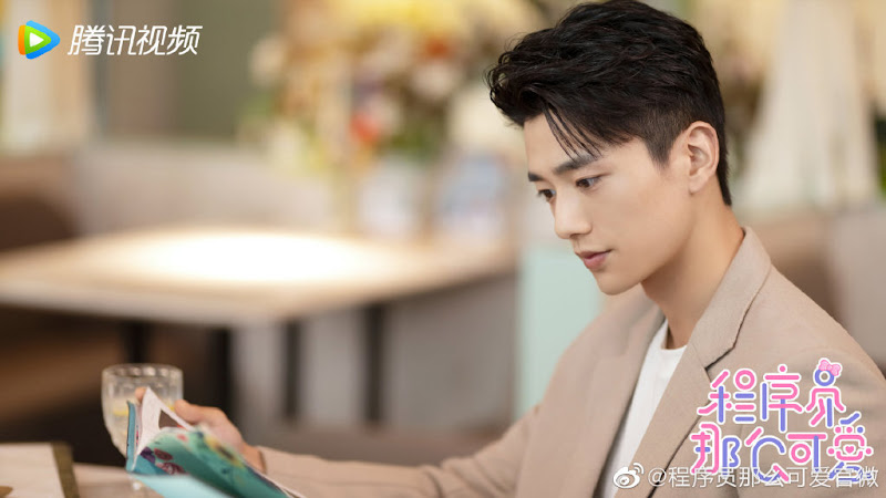 Cute Programmer China Web Drama