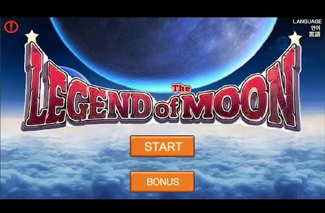 Legend of the Moon Screenshot