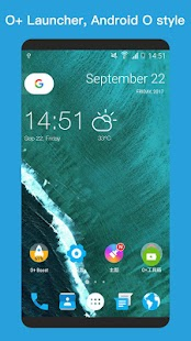 O+ launcher -Nice O Launcher for Android™ 8.0 Oreo Screenshot