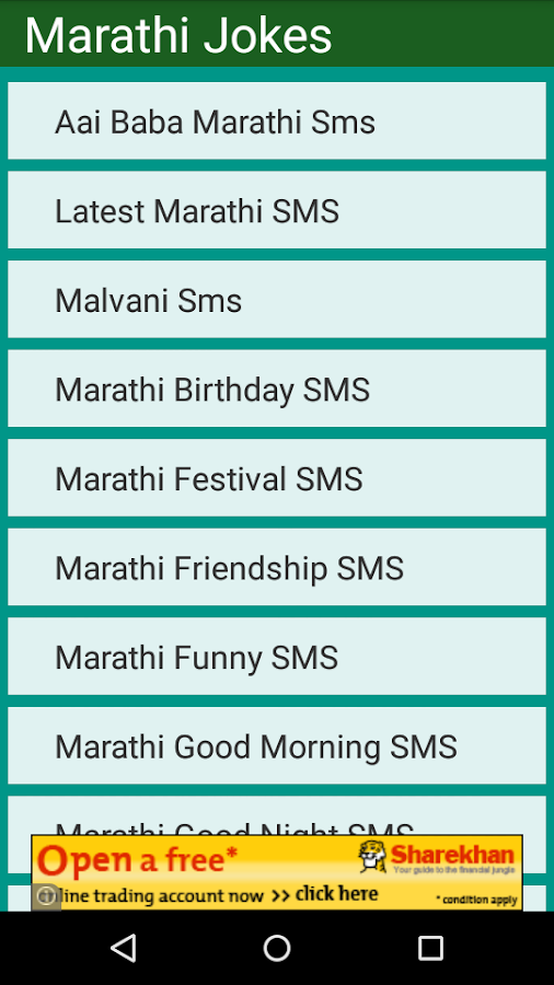 New Marathi SMS Collection - Android Apps on Google Play