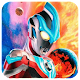 Guide For Ultraman Legend Heroes