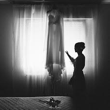 Wedding photographer Marco Fadelli (marcofadelli). Photo of 14.09.2018