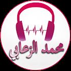 Songs of Mohamed Zaabi icon