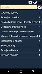 Ustav Republike Hrvatske- screenshot thumbnail