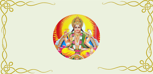 surya dev chalisa mantra audio - Apps on Google Play