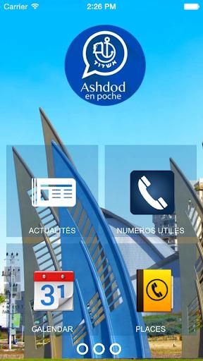 Ashdod en poche
