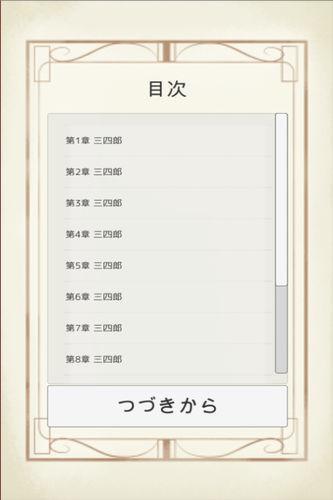 MasterPiece Sanshiro 0.1 Windows u7528 2
