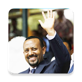 Dr Abiy Ahmed - The New Ethiopia አዲሷ ኢትዮጵያ