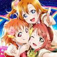 ラブライブ!スクールアイドルフェスティバル ALL STARS apk