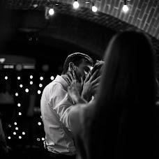Wedding photographer Yuliya Luciv (yulialutsiv). Photo of 14.07.2018