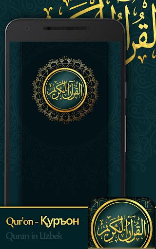 Uzbek Quran - O'zbek tilida Qur'on 1.0.0 Screenshots 1
