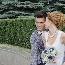Wedding photographer Vener Kamalov (KamaLOVE). Photo of 20.07.2015