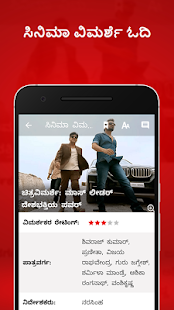 Kannada News – Vijay Karnataka - náhled