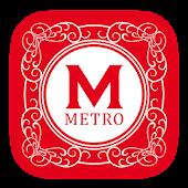 Metro Lille 2015