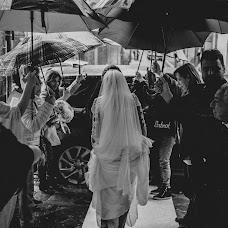 Fotografo di matrimoni Alessandro Pasquariello (alessandroph). Foto del 09.07.2019