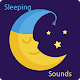 Download Sleeping Sounds - Sounds for Relaxing For PC Windows and Mac