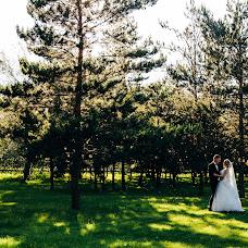 Wedding photographer Aleksandr Kalinichenko (alex1995). Photo of 04.07.2017