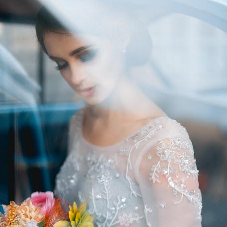 Wedding photographer Anastasiya Karpachan (nastikeee). Photo of 20.05.2017