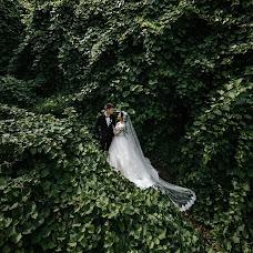 Wedding photographer Aleksey Kitov (AKitov). Photo of 29.10.2018