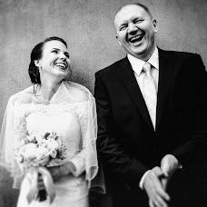 Wedding photographer Ivan Kislicin (amixstudio). Photo of 04.07.2014