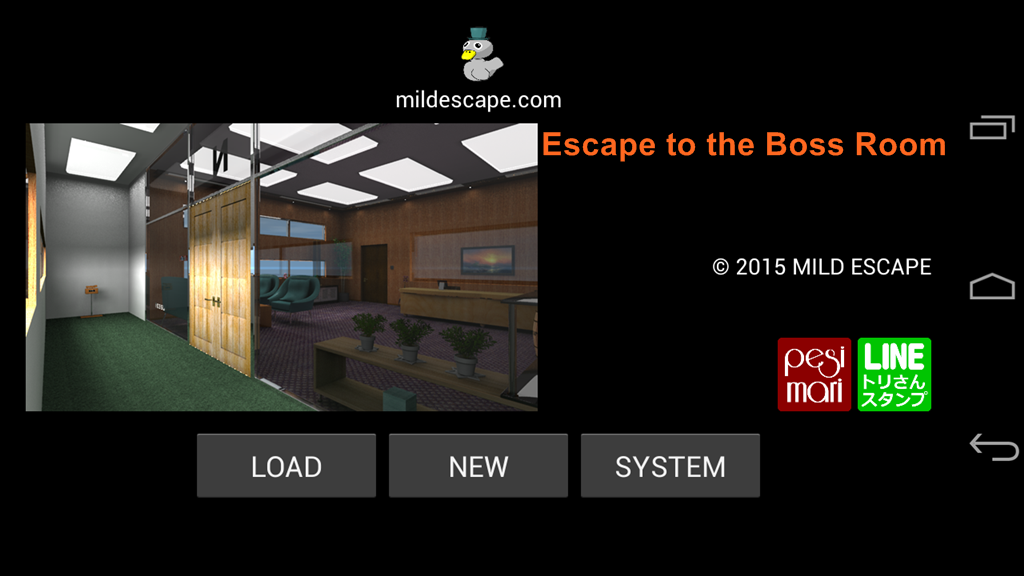 Escape to the Boss Room- screenshot