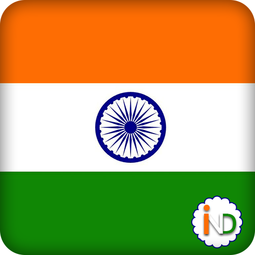 Indian Browser - 4G Browser
