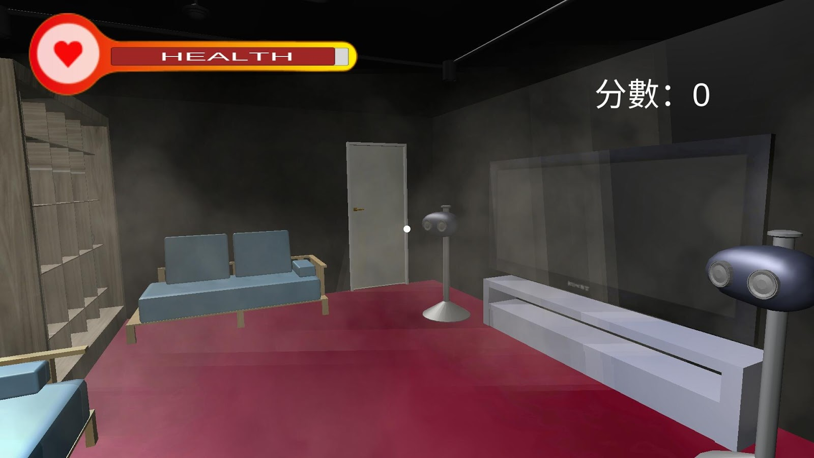 火災逃生 VR- screenshot